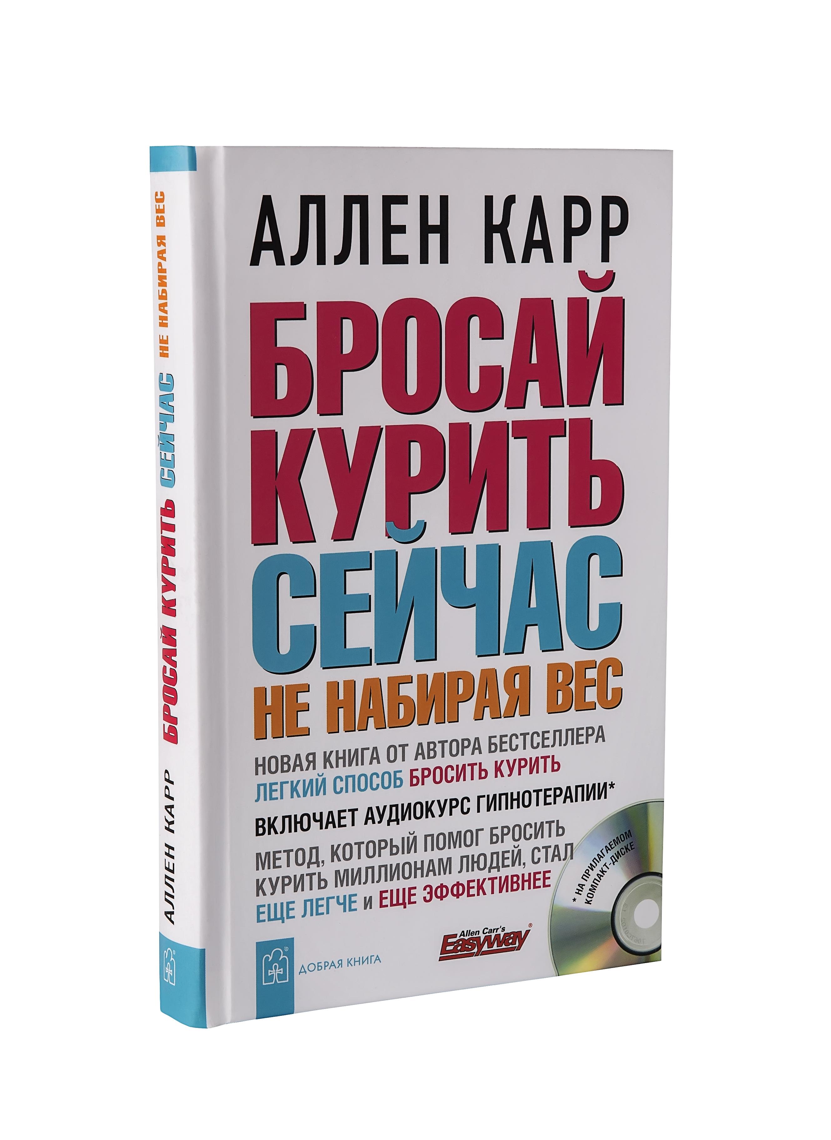 читать книгу легкий способ похудеть